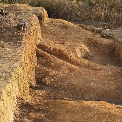 Site archéologique des cloches, Naka-no-Mido