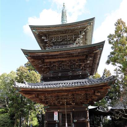 Temple Senzan Senkoji : pagode à trois étages