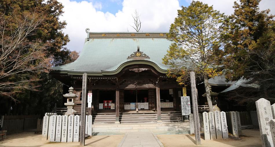 Temple Senzan Senkoji