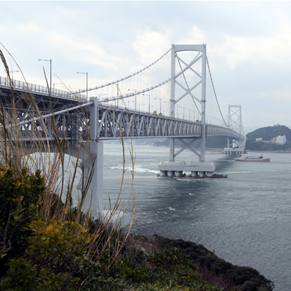 Pont Onaruto
