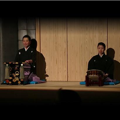 Théâtre d'Awaji Ningyo Joruri
