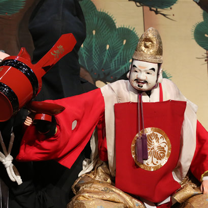 Awaji Ningyo Joruri: Ebisu-mai (danse du Kami de la navigation et de la pêche)