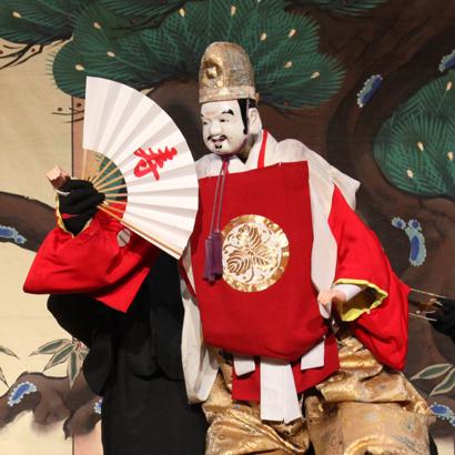 Awaji Ningyo Joruri (Spectacle de marionnettes d'Awaji)