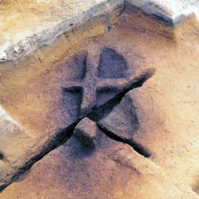 Site archéologique de Hikino