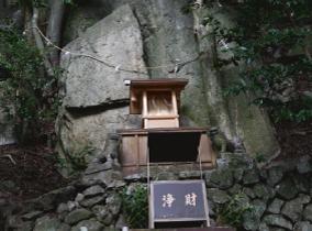 Sanctuaire shintoïste d'Iwato