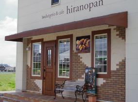 Boulangerie Hirano Pan