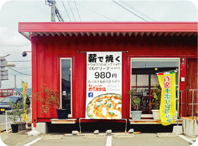 Pizza Maru Ishigama (four en pierre)