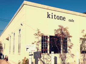 Café Kitone