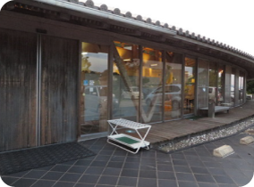 Refresh Exchange House Minamiawaji – Yupuru