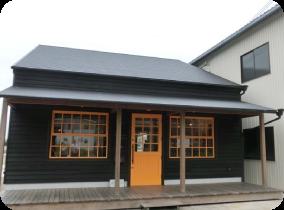 Shimakoya Café