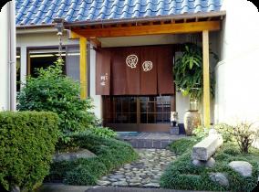 Awaji Aun