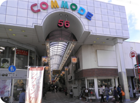 Commode 56, arcade commerçante