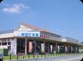 Minacoicoiya – Marché de vente directe de produits frais
