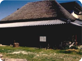 Musée d'histoire et du folklore de la ville d'Awaji Hokudan