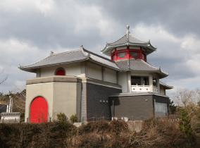 Musée Gyokusei