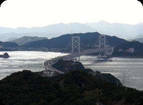 Hall commémoratif du pont Uzu no Oka Onaruto