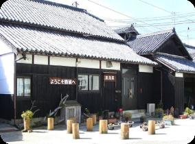 Distillerie de sake Miyako Bijin