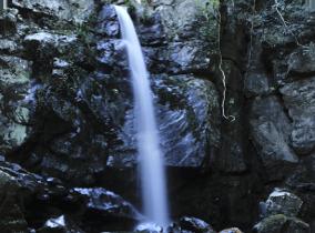 Cascade d'Aiya