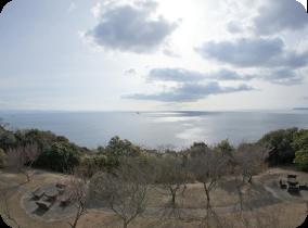 Parc Oishi