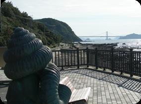 Parc Midori no Michi-shirube Anaga